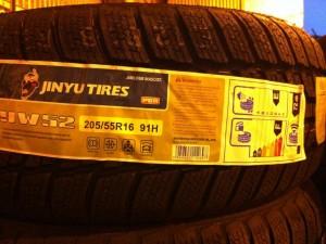 Jinyu Car Tyre